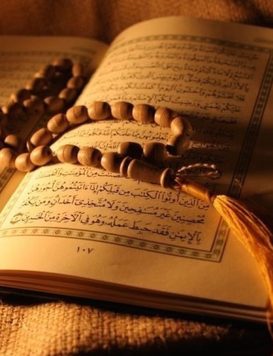Quran main