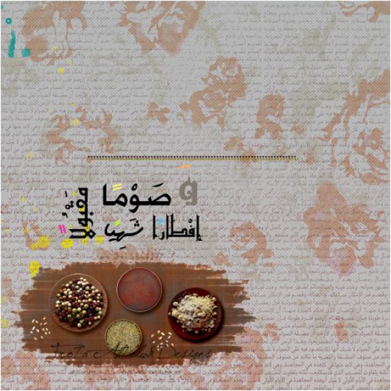 Qadha Fast Saum | Ramadhan